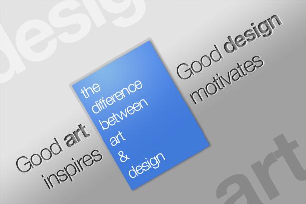 art vs design